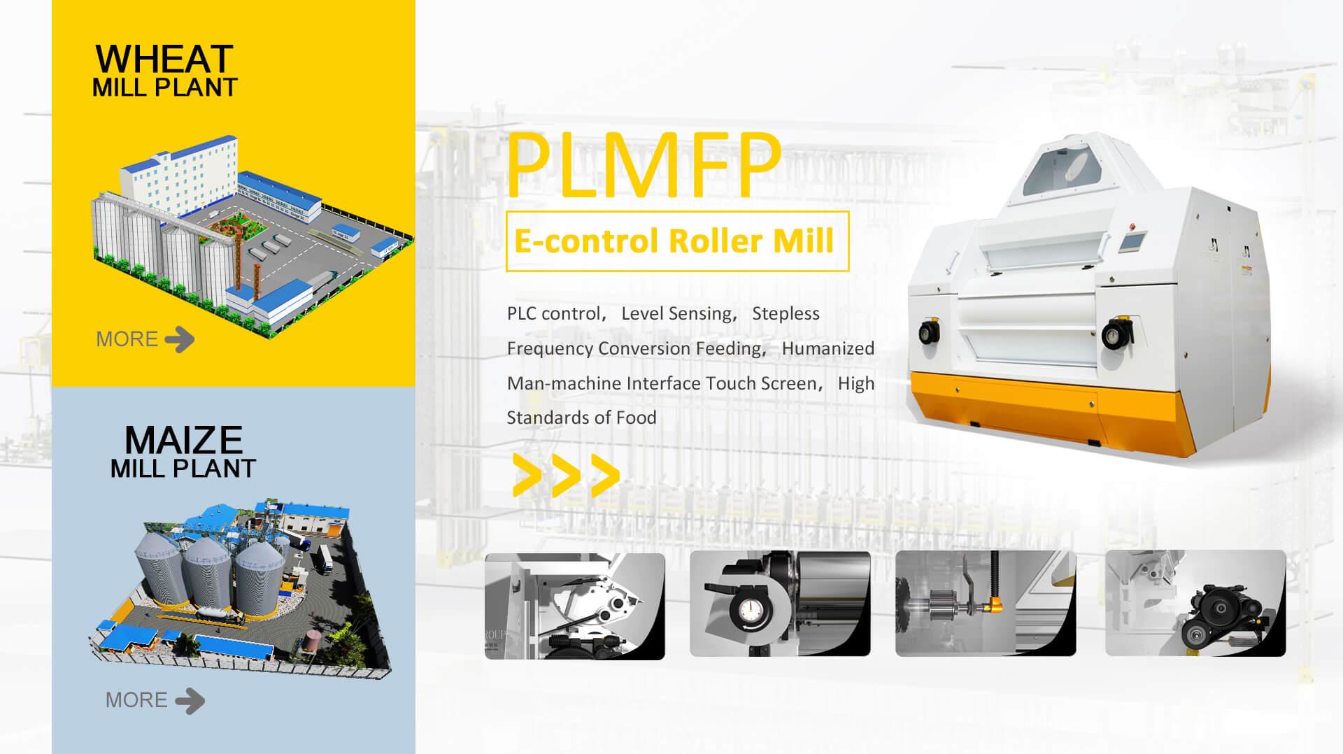 PLMFP E-التحكم في الطاحونة