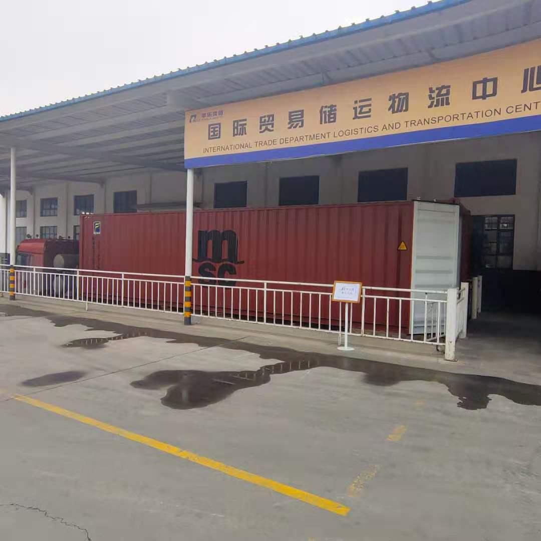 Wheat Flour Milling Plant