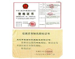 في عام 1999، حصلت على رخصة الاستيراد والتصدير
