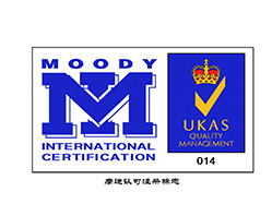 في عام 2001، حصلت على شهادة نظام إدارة الجودة الدولية ISO9001:2000 في وأنشأت نظام الجودة القياسي الدولي