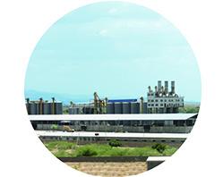 في عام 2009، استثمرت في انشاء وتشغيل الشركة الإثيوبية الرائدة لتصنيع الأسمنت المحدودة بنجاح