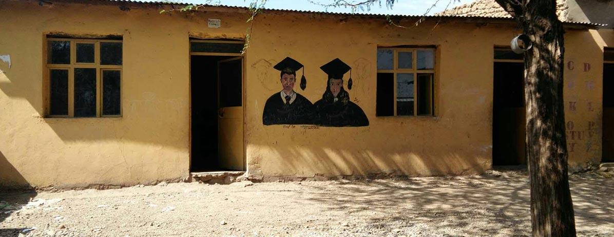 تبرع بمدرسة القرية في إثيوبيا
