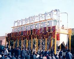 في عام 1995، تم تأسيس شركة بينغله لتصنيع ماكينات معالجة الدقيق المحدودة لمحافظة تشنغدينغ لمدينة شيجياتشوانغ