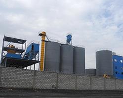 في عام 2011، استثمرت في انشاء وتشغيل شركة العاصمة الإثيوبية لطحن وتغليف الأسمنت المحدودة بنجاح