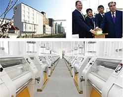 في عام 2017، تم بنجاح تشغيل خط إنتاج الدقيق الآلي واسع النطاق بالقدرة الانتاجية 500 طن في طاجيكستان