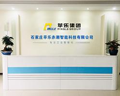 """في عام 2020، تأسست """"شركة شيجياتشوانغ بينغله تشيتشاو للتكنولوجيا الذكية المحدودة""""."""